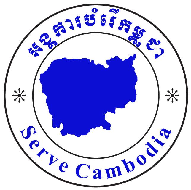 Serve Cambodia