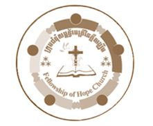 FHC flyer logo