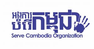 New Logo Serve Cambodia